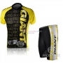 Giant Cycling Jersey Kit Short Sleeve 2010 Black And Yellow