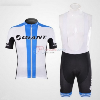 Giant Cycling Jersey Kit Short Sleeve 2012 White And Sky Blue