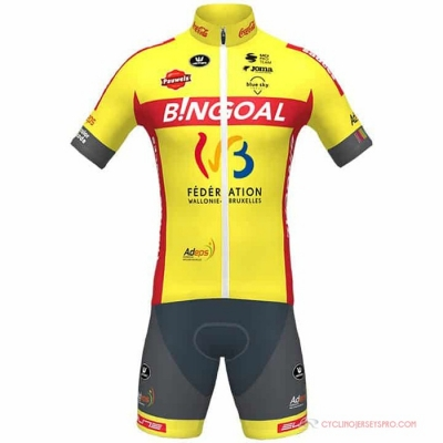 Wallonie Bruxelles Cycling Jersey Kit Short Sleeve 2021 Yellow