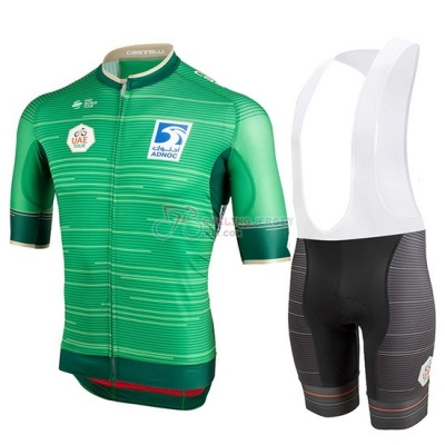 Castelli UAE Tour Cycling Jersey Kit Short Sleeve 2019 Green
