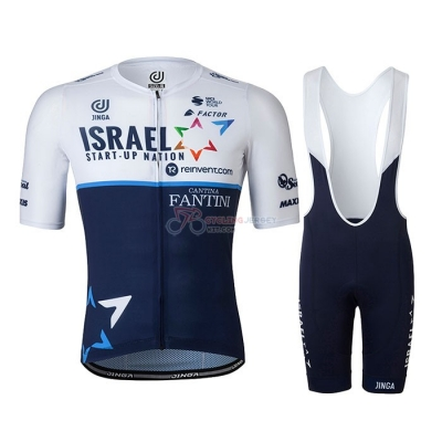 Israel Cycling Academy Cycling Jersey Kit Short Sleeve 2021 Academy Blue White