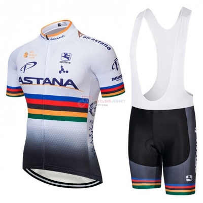 Good quality and cheap of team UCI World Champion leader cycling ... 10d074dbc