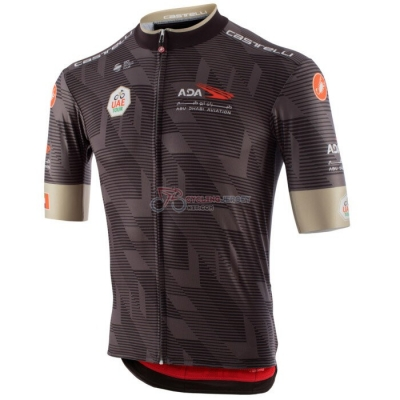 UAE Tour Cycling Jersey Kit Short Sleeve 2020 Brown