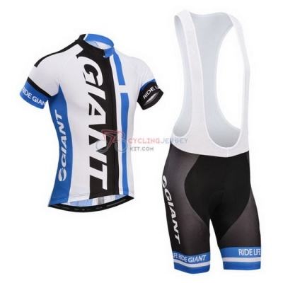 Giant Cycling Jersey Kit Short Sleeve 2013 White And Sky Blue