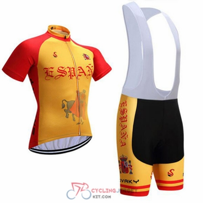 2017 Espana Cycling Jersey Kit Short Sleeve yellow and red