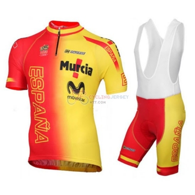 Spain Cycling Jersey Kit Short Sleeve 2016 Yellow And Red