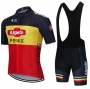 Alpecin Fenix Cycling Jersey Kit Short Sleeve 2021 Black Yellow Red