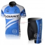 Giant Cycling Jersey Kit Short Sleeve 2010 White And Sky Blue