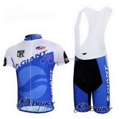 Giant Cycling Jersey Kit Short Sleeve 2011 Blue And White