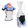 Cube Cycling Jersey Kit Short Sleeve 2014 Blue And White