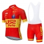 W52 FC Porto Cycling Jersey Kit Short Sleeve 2020 Red Yellow