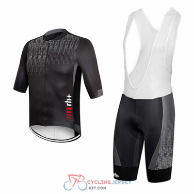 2017 RH+ Cycling Jersey Kit Short Sleeve gray and black