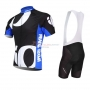 Pearl izumi Cycling Jersey Kit Short Sleeve 2015 Black And White