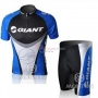 Giant Cycling Jersey Kit Short Sleeve 2010 Black And Sky Blue
