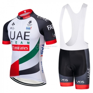 UCI Mondo Champion UAE Cycling Jersey Kit Short Sleeve 2018 White ... 0dff36002