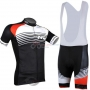 Northwave Cycling Jersey Kit Short Sleeve 2014 Black And White