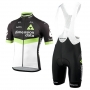 Dimension Data Cycling Jersey Kit Short Sleeve 2017 green and black