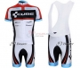 Cube Cycling Jersey Kit Short Sleeve 2012 Black And White