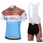 Ag2rla Cycling Jersey Kit Short Sleeve 2018 Blue and White